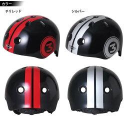 【送料無料】【子供用ヘルメット】SGマーク付きヘルメットMINIブランドヘルメットブランドヘルメットMINIヘルメット(1029)【M&M】【エムアンドエム】【安全防具】【MINI】[C]【RCP】
