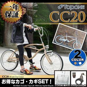 【7/22までの価格】ビーチクルーザー 自転車 20インチ 小径自転車 ミニベロ シティクルーザー自...