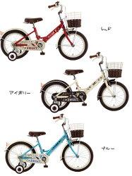 【送料無料】自転車子供用16インチ18インチカゴ補助輪付き幼児用自転車子供用自転車アルミアンジェロ【16-ALVW-GM】【18-ALVW-GM】s-tech[B]【RCP】
