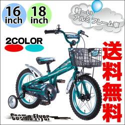【送料無料】自転車子供用自転車幼児用自転車16インチ18インチ子供用自転車16インチ子供用自転車18インチ幼児用自転車16コスモフライヤー【16-AL-BMX】18コスモフライヤー【18-AL-BMX】s-tech[B]【RCP】