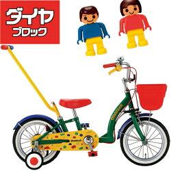 【送料無料】【カジキリ自転車】ダイヤブロック14インチ子供用自転車グリーン『保護者の方が押し棒で進行方向をサポート!低床フレームで乗りやすいデザインに。』【DIABLOCK】【14-AR-DB】幼児用自転車S-TECH(サカモトテクノ)