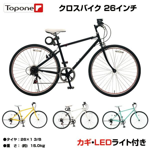 自転車・サイクリング, クロスバイク  26 6 26 6 TOPONE MCR266-29
