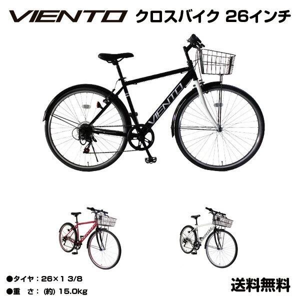 自転車・サイクリング, クロスバイク  26 6 TOPONE 26 T-MCA266-43