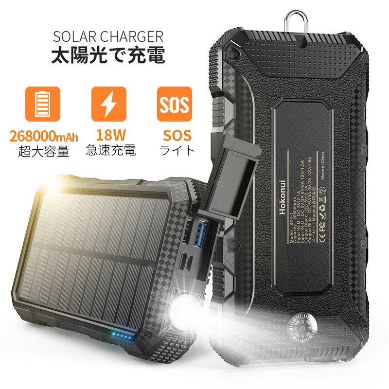 バッテリー・充電器, モバイルバッテリー  26800mAh PD18W iphone LED 3USB iPhoneAndroidGalaxy