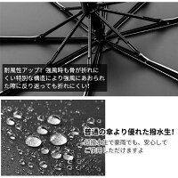 Yonimo折りたたみ傘日傘自動開閉uvカット晴雨兼用遮光遮熱耐風撥水レディース折り畳み傘軽量シンプルエレガント8本骨210T高密度NC布350g収納ポーチ付