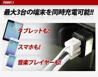 【着後レビューで送料無料】iPhone6,6Plus対応!ピカピカレイン磁石型スマホホルダー/スマホスタンド/車載ホルダー【アイフォンスマートフォンホルダー車用対応iPhoneGALAXYiPadmini】[TOP-STAND]