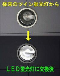 工事不要交換するだけ!LEDコンパクト蛍光灯GX10q5W500Lm品番TK-XCL-5W