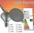 Samsung 究極の15W ビームLED電球(レフ球)防水 投光器/看板照明/野外照明  PAR38型適合 E26