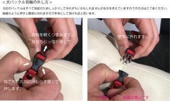 りぼん刺繍ネコ首輪Sサイズ軽量迷子札猫首輪名前入首輪名入れ電話番号ネーム首輪ラインストーン刺繍ねこ首輪兼迷子札付きチョーカー首輪タイプの迷子札刺繍の関係で首周り16cmから制作になります。