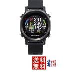 【あす楽 即納】 アサヒゴルフ EAGLE VISION watch ACE EV-933 BK EV-933