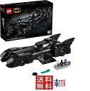 レゴ LEGO スーパーヒーローズ 1989 バットモービル 76139 レゴブロック バットマン プレゼント ギフト