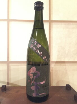 【平和酒造】紀土 純米大吟醸 精米歩合四十 720ml