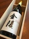 【西野金陵】金陵 限定純米大吟醸原酒 720ml(敬老の日/日本酒/香川/木箱付/限定品)