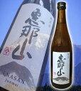 【はざま酒造】恵那山 純米酒 720ml (日本酒/えなさん/岐阜県)