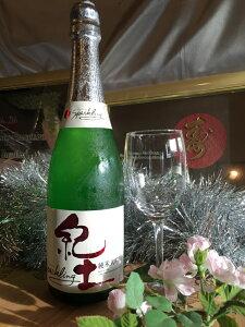紀土純米大吟醸Sparkling720ml【クール便必須商品】