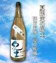 【平和酒造】紀土 純米吟醸 夏ノ疾風 1800ml(日本酒/和歌山/きっど/限定/夏)