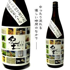 10月下旬入荷♪ご予約承ります♪「生産本数900本」お米の鶴梅ッ!?旨味の全てに和歌山の魅力が...