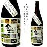 【平和酒造】紀土 KID 純米酒 あがらの田で育てた山田錦低精米八十% 1800ml