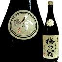 【梅乃宿酒造】純米三酒 純米吟醸酒 〜 吟 〜 1800ml
