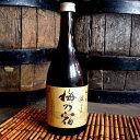 【梅乃宿酒造】純米三酒 純米酒 〜 温 〜 720ml