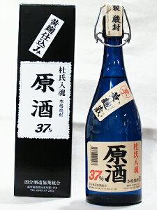 黄麹蔵原酒(きこうじぐら)芋720ml