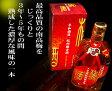 【平和酒造】紀州梅古酒
