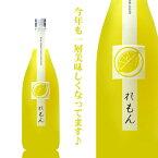 春季限定♪【平和酒造】鶴梅の梅酒 れもん 720ml