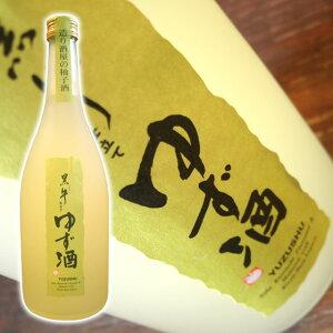 紀州ゆず100%使用【名手酒造】黒牛仕立て柚子酒720ml