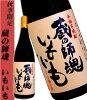 【小正醸造】蔵の師魂いもいも1800ml