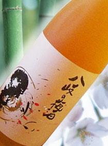 【平和酒造】八岐の梅酒 720ml