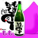 − もぎたて雫 − 長野県産 桃(もも)酒1800ml - 日出づる酒 寅一