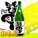 − もぎたて雫 − 広島県産 レモン酒 1800ml