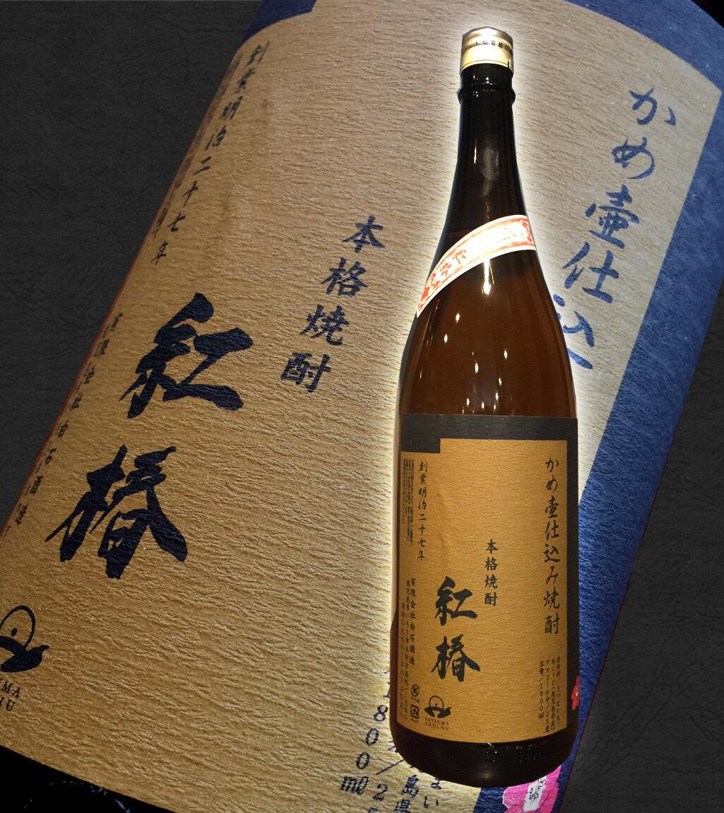 【白石酒造】紅椿(べにつばき) 芋 1800mlの商品画像