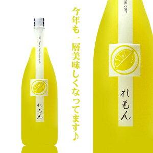 【平和酒造】鶴梅の梅酒れもん720ml