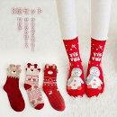 [選べる3足セット]クリスマス靴下フットカバー靴下3足レディースパンプスパンプスソックスセット