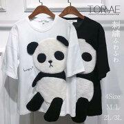 このパンダTシャツはとてもキュートです。
