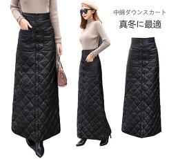 ダウンスカート