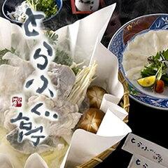 ご家庭で贅沢なひとときを!!とらふぐ亭本格コースを、ご家庭にて、簡単調理でお楽しみいただけ...