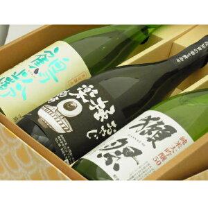 升本おすすめ!限定セット特別ご用意しました!お父さん極楽日本酒セット獺祭(だっさい)純米...