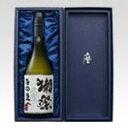 獺祭 (だっさい)磨き その先へ 720ml【数量限定】【日本酒】【山口/旭酒造】【RCP】【父の日】