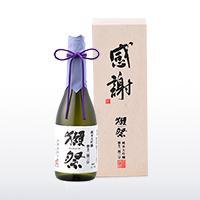 獺祭純米大吟醸二割三分720ml