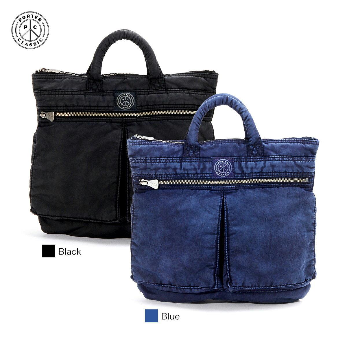 メンズバッグ, トートバッグ  S HELMET CASE S SUPER NYLON Porter Classic 015-325