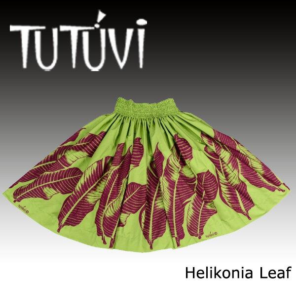 フラダンス衣装 パウスカート スカート フラ パウ オーダー お仕立て PFT-259 TUTUVI パウ ヘリコニア ライム クリムゾンレッド 黄緑 *丈とゴムの入れ方をお選びください
