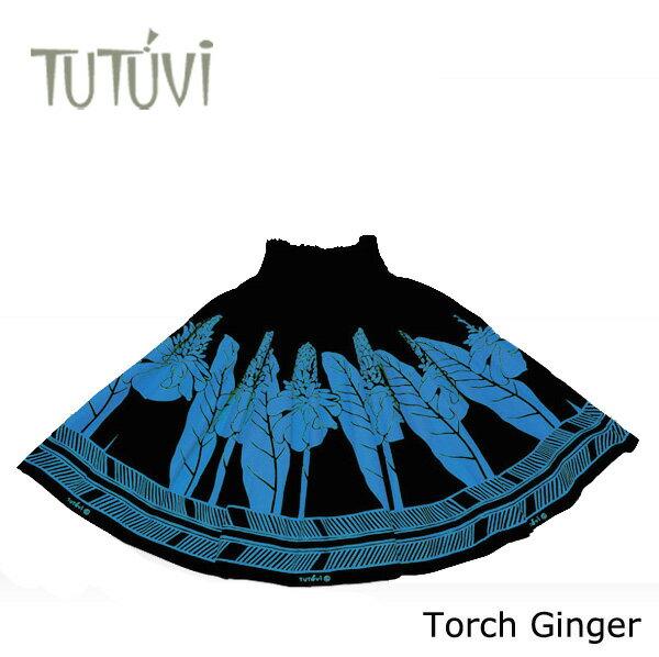 トーチジンジャー TUTUVI『パウスカート』