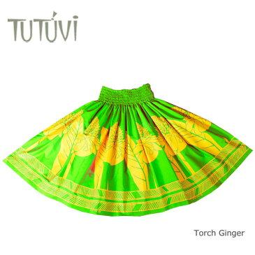 フラダンス衣装 パウスカート スカート フラ パウ オーダー お仕立て PFT-329 トーチジンジャー グリーン イエロー 黄緑 黄 *丈とゴムの入れ方をお選びください