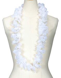 フラダンス衣装 レイ ハワイアンレイ フラワーレイ ハワイ 花飾り イベント フラ W-28 アイランドレイ ホワイト 白