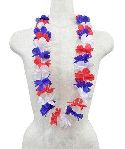 フラダンス衣装 レイ ハワイ 花飾り イベント フラ ハワイアンレイ フラワーレイ M-21 アイランドレイ レッド ホワイト ブルー 赤 白 青