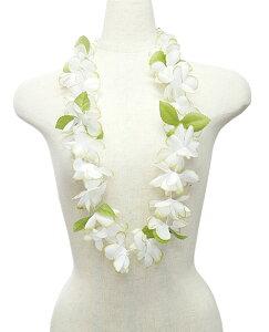 フラダンス衣装 レイ ハワイ 花飾り イベント フラ ハワイアンレイ W-50 プリンセスレイ ホワイト グリーン 白 緑