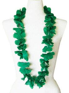 フラダンス衣装 レイ ハワイ 花飾り イベント フラ ハワイアンレイ フラワーレイ G-04 アイランドレイ ダークグリーン