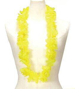フラダンス衣装 レイ ハワイ 花飾り イベント フラ ハワイアンレイ フラワーレイ Y-20 アイランドレイ  イエロー 黄
